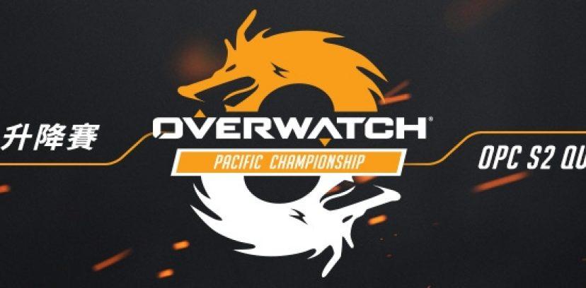 Overwatch Pacific Championship Season 2