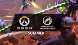 Overwatch Premier Series 2017 — Summer Season