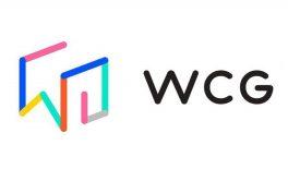 WCG возвращается в 2018