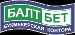 Обзор БК «БалтБет»