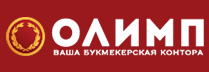 Обзор БК «Олимп»