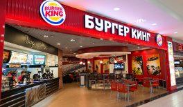 Жесть от Burger King — в ресторанах появятся игровые зоны