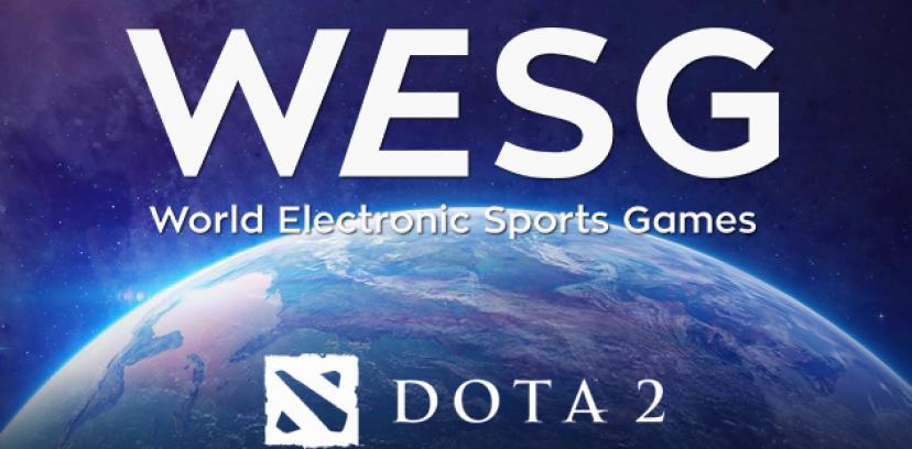 World Electronic Sports Games 2017 — Dota 2