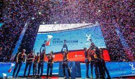 Отборы на Кубок России по киберспорту начинаются в сентябре, разыграют 3,5 млн рублей